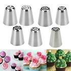 7pc Stainless Steel Icing Piping Decorating Nozzles Tips Pastry Cake Baking Tool