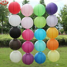 "Внешний вид - 5pcs 8"" Round Paper Lanterns Lamp Shade Wedding Party Festival Decoration"