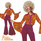 Adult Funky Disco Diva Costume 70s Dancing Queen Flares Fancy Dress Outfit New