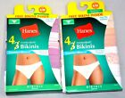NEW 4 Pcs Pack Hanes Comforsoft Bikinis Size 6 Medium No Ride Up TAGLESS CHOOSE