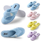 4 Colors Women's Plush Spa Thong Slippers Winter Warm House Shoes Size S M L XL