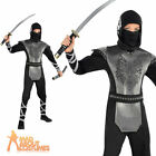 Boys Wolf Ninja Costume Child Teen Martial Arts Book Week Day Fancy Dress Outfit