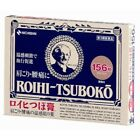 JAPAN Nichiban RT156 ROIHI-TSUBOKO Pain Relief Patch 156-Count 2.8cm TRACKING