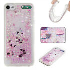 For iPod Touch 5th 6th 7th Gen - HARD TPU RUBBER Flowing Liquid Waterfall Case