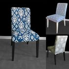 6X Super Fit Removable Chair Cover Dining Room Seat Protector Slipcover Stretch