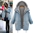 17 Women's Overcoat Hooded Jeans Coat Jacket Denim Trench Hoodie Parka +Vest Set