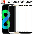 3D Full Cover Tempered Film Glass Screen Protector For Samsung Galaxy S8 S8 Plus