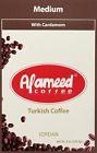 Alameed Coffee with Cardamom, 0.5 lb