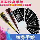 Body Paint Henna Tattoo Stencils Airbrush Stencil Temporary Tattoo Body Ink Kits