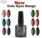 CCO UV LED NAIL GEL POLISH VARNISH SOAK OFF NEW CATS EYES RANGE 12 COLOURS