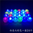 24Pcs Flameless Votive Candles Battery Operated Flickering LED Tea Light Lamp ES