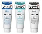 From Japan Cleansing Foam Face Wash Uno Whip Wash Scrub Moist Black Shiseido