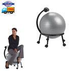Fitness Ball Chair Adjustable Balance Fit Seat For Home Desk Yoga Office Blue