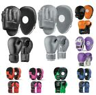 Boxing Training Set Focus Pads and Gloves Hook & Jabs Punch Bag MMA Gym Punching