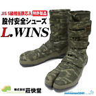 JAPANESE CAMO SPLIT TOE TABI SHOES GUARD SAFETY JIKATABI BOOTS NINJA New