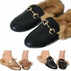 Women's Faux Fur Flat Slip On Lined Mule Loafers Backless Sandals Shoes Slipers
