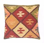 "Indian 18"" Handwoven Vintage Kilim Rug Decorative Jute Cushions Handmade Pillow"