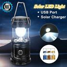 5W Rechargeable Solar Power LED Flashlight High Brightness Camping Tent Light LZ