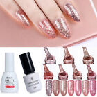 Born Pretty Rose Gold Glitter UV Gel Nail Art Polish Soak Off Shining 5/10ml