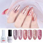 Born Pretty Rose Gold Glitter UV Gel Nail Art Polish Soak Off  5/10ml