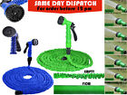 50FT 100FT 200FT EXPANDABLE FLEXIBLE 3x EXPANDING GARDEN HOSE PIPE AND SPRAY GUN