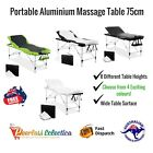 3 Fold Portable Aluminium Massage Table Bed Chair Beauty Therapy Waxing 75cms