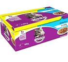 WHISKAS 1+ POUCHES - 100g (x12 / x40) - Cat Food Jelly Pet Feed Meal bp PawMits