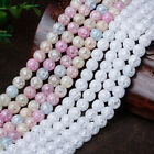 Snow Cracked Round Multicolor White Faceted Quartz Crystal Spacer Beads 6-12MM