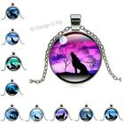 Howling Wolf Silhouette Necklace Pendant Silver Colour Jewellery Werewolf Wolves
