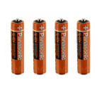 NI-MH AAA Rechargeable Battery For Panasonic HHR-55AAABU 550mah1.2V 1~6PCS