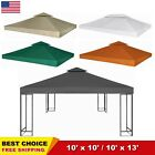 Canopy Replacement Top 10'x10' 10'x13' Patio Pavilion Gazebo Sunshade Cover CHIC