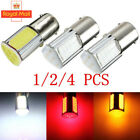 Cob 4 Led 5w Car Turn Signal Reverse Back Light Bulb 12v 1156 Ba15s 382 P21w
