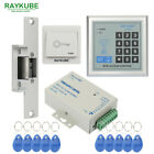 RAYKUBE Special Offer Access Control Kit Electric Strike Lock + Password Keypad