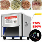 New Update 220V 850W Commercial Stainless Steel Meat Cutting Machine Beef Slicer
