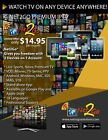 PREMIUM IPTV APP LIVE TV, VOD use 2 devices on ONE subscription, $11.95 mo