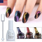 10ml BORN PRETTY Chameleon UV Gel Nail Polish Soak Off 3D Cateye Magnetic Gel