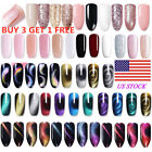 BORN PRETTY UV Gel Nail Polish Set Rose Gold Cat Eye Magnetic Nails Decorations