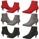 NEW WOMENS SHOES LADIES LOW MID KITTEN HEEL ANKLE BOOTS POINTED CASUAL STYLISH