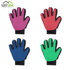Grooming Glove Soft Massage Tips Pet Dog Cat Cleaning Bath Brush Hair Remover D