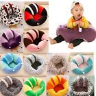 Внешний вид - Hot DIY Portable Baby Support Seat Sit Up Soft Chair Cushion Cover Plush Pillow
