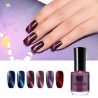 NEE JOLIE 7.5ml Cat Eye Nail Polish Glitter Shining  Black Base Needed