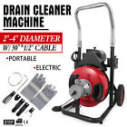 Drain Cleaner 50'-100' Cable Drain Cleaning Machine Snake Sewer Clean w/ Cutters