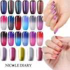 NICOLE DIARY 6ML Nail Art Polish Black White Silver  Varnish Tools Decor