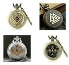 MASONIC POCKET WATCH CHAIN STEAMPUNK FREEMASONS ILLUMINATI WATCHES UNISEX NEW  image