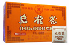 Oolong Tea Bags Butterfly Diet Weight Loss Detox Slimming scientifically checked