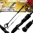Major Craft Cross Force 4 Axis Carbon Slow Pitch Jigging Rod Giant Killing