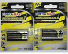 AA SOLAR GARDEN LIGHT ULTRA MAX READY TO USE BATTERIES NiMH (Replaces NiCD )