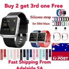 For Fitbit Blaze Replacement Band Wristband Watch Strap Bracelet Silicon Strap