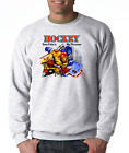 Gildan Crewneck Sweatshirt Sports Hockey Gear Your Pain My Pleasure