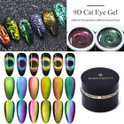 BORN PRETTY 5ml 9D Magnetic Cat Eye Gel Polish  Soak Off UV Nail Gel Varnish